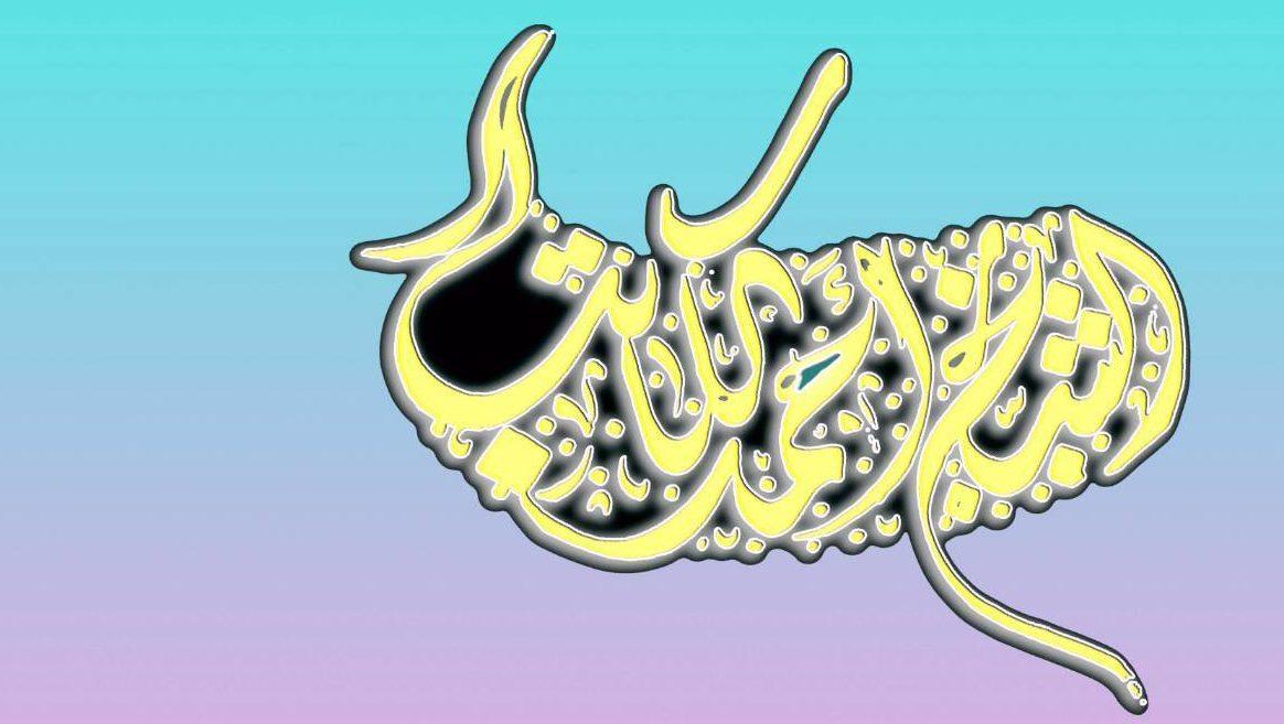 الموقع الرسمي لأحمد الكاتب